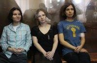 Учасниця Pussy Riot розповіла, як з ними поводилися після суду