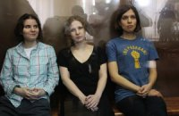 РПЦ просить суд про милість для Pussy Riot, якщо ті покаються