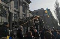 Митингующие забросали яйцами посольство РФ в Киеве (добавлены фото)