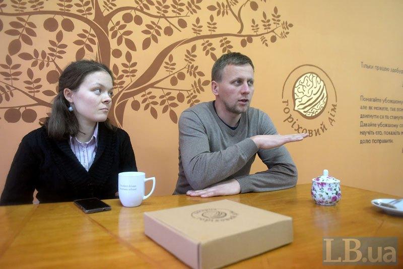 Юрій Лопатинський та соціальний педагог Христина Багрій
