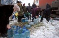 27 населенных пунктов на Донбассе имели проблемы с водоснабжением в 2017 году