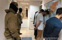 """Кіберполіція викрила шахраїв, які виманили понад 20 млн гривень на """"фінансових ринках"""""""