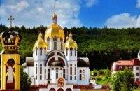 Ювілейна проща в Зарваниці на Тернопільщині проходить онлайн