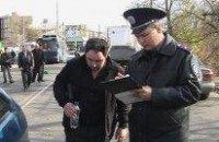 В Днепропетровске под колесами 2-х автомобилей погибла пенсионерка