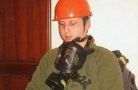 Українські та польські журналісти вимагають знайти Сергія Лефтера