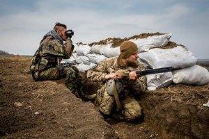 Боевики атаковали силы АТО под Широкино
