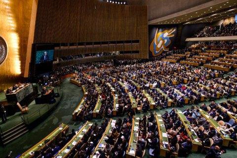 Генасамблея ООН обговорить питання окупації Криму і Донбасу Росією