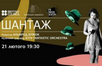 В Центре Довженко пройдет международный образовательный проект для кинокомпозиторов