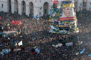 Тимошенко попросила снять ее портреты на Майдане