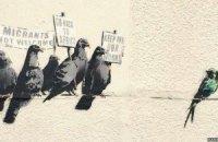 Власти британского города уничтожили антирасистскую работу Бэнкси