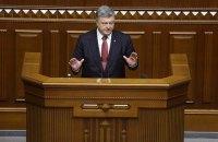 """Порошенко пообещал """"не выдавливать"""" из Рады земельную реформу"""