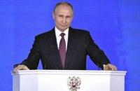 Путин поручил создать российский атлас мира