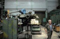 Украинский танковый гигант станет наполовину меньше