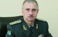 У Криму вдалося звільнити викраденого генерал-полковника