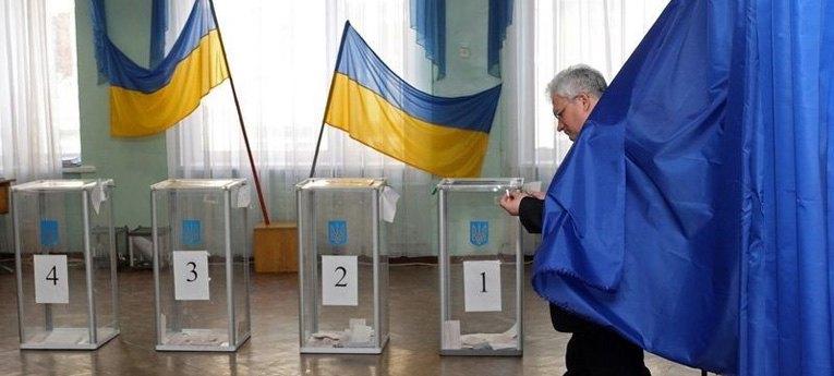 Нова демократія, нова держава