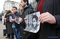 Верховний суд РФ сьогодні розгляне апеляцію на вирок Гриба