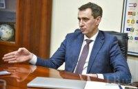 Ляшко повідомив про підготовку до запровадження паспортів вакцинації від COVID-19 для українців
