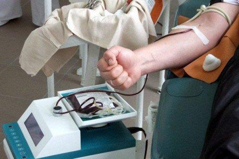 В Украине отменили запрет для гомосексуальных людей быть донорами крови