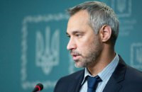 Рябошапка анонсував зняття недоторканності з окремих депутатів