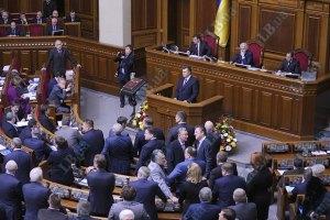 Рада наконец займется резолюцией ПАСЕ по Украине