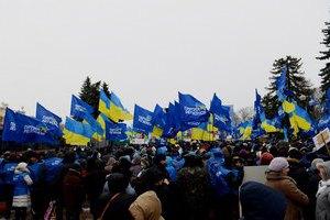 "Митингующие на ""антимайдане"" дожидаются пересчета"