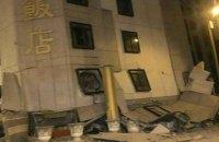 На Тайвані стався землетрус магнітудою 6,4, двоє загиблих (оновлено)