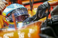 В Формуле 1 пали два рекорда Шумахера