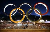 Названо місце проведення Олімпіади-2026