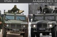 """Аэропорт """"Бельбек"""" блокируют военные Северо-Кавказского военного округа, - расследование"""