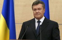 ГПУ вызвала Януковича на допрос 22 ноября по делу о захвате власти