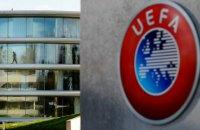 УЕФА наказал 12 клубов за нарушение правил во время матчей плей-офф Лиги Чемпионов и Лиги Европы