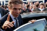 В Грузии будет объявлен состав нового правительства