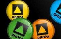 """""""Опора"""": ГПУ не придерживается принципа презумпции невиновности в отношении УЦОКО"""