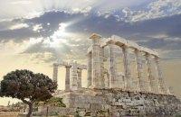 Античность и современность