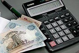 Кабмин принял решение о сокращении дефицита Госбюджета-2010