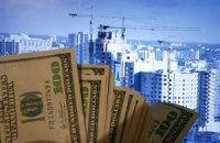 Український ринок нерухомості став менш привабливим для інвесторів