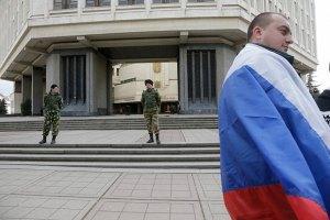 Названо держактиви, які збирається привласнити кримська влада
