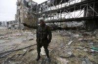Терористи висунули ультиматум захисникам Донецького аеропорту