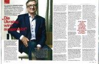 Тарута в австрийских СМИ обвинил Гонтареву в отмывании миллиарда евро