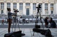 У Парижі почався історичний судовий процес у справі про теракти 2015 року