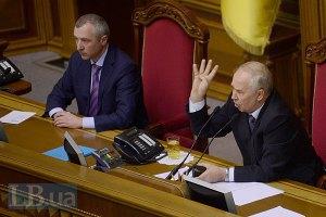 Рибак підписав скасування законів від 16 січня