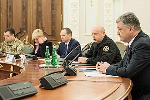 Украина приостановила перемещение грузов через линию столкновения с ОРДЛО (обновлено)