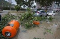 На Гонконг обрушился мощный шторм