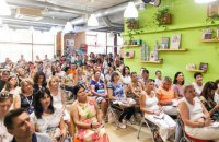 В Украине прошел международный Фестиваль идей - рекордный по количеству стран и участников