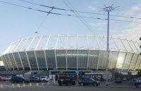 """З фасаду """"Олімпійського"""" демонтували банери з фотографіями легенд """"Динамо"""""""