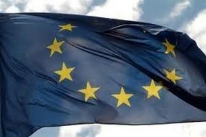 Єврокомісія перерахує Україні 500 млн євро 17 червня