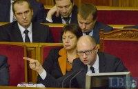 А.Яценюк делает все возможное, чтобы удержаться в кресле Премьер-министра