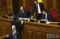 Иван Миклош как символ украинской безответственности
