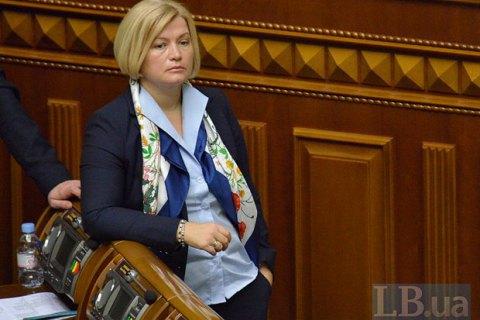 Геращенко відмовилася від охорони і кортежу