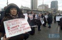Активистов не пустили на презентацию нового Генплана Киева